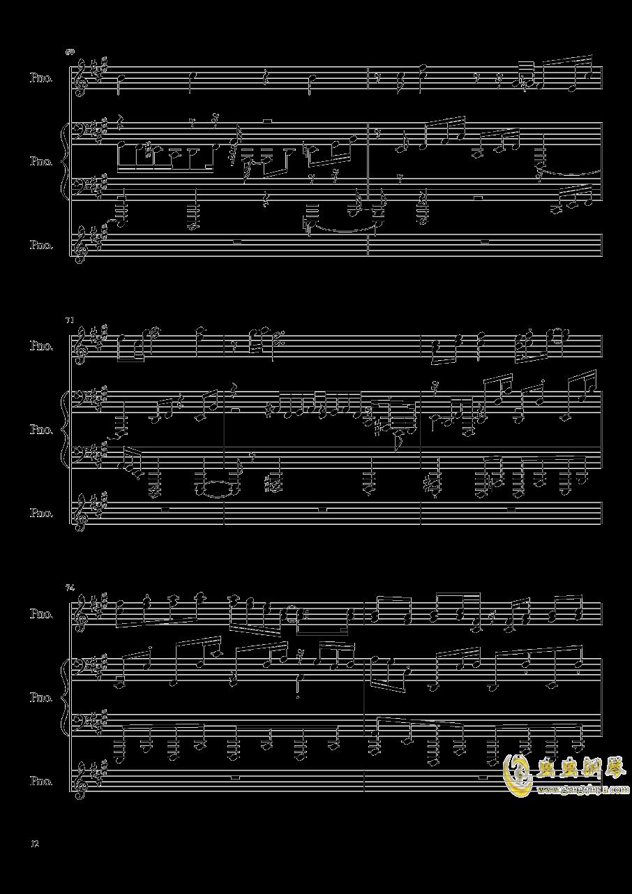 【东方project/�|方peoject】天真无邪的二人博物志钢琴谱 第12页