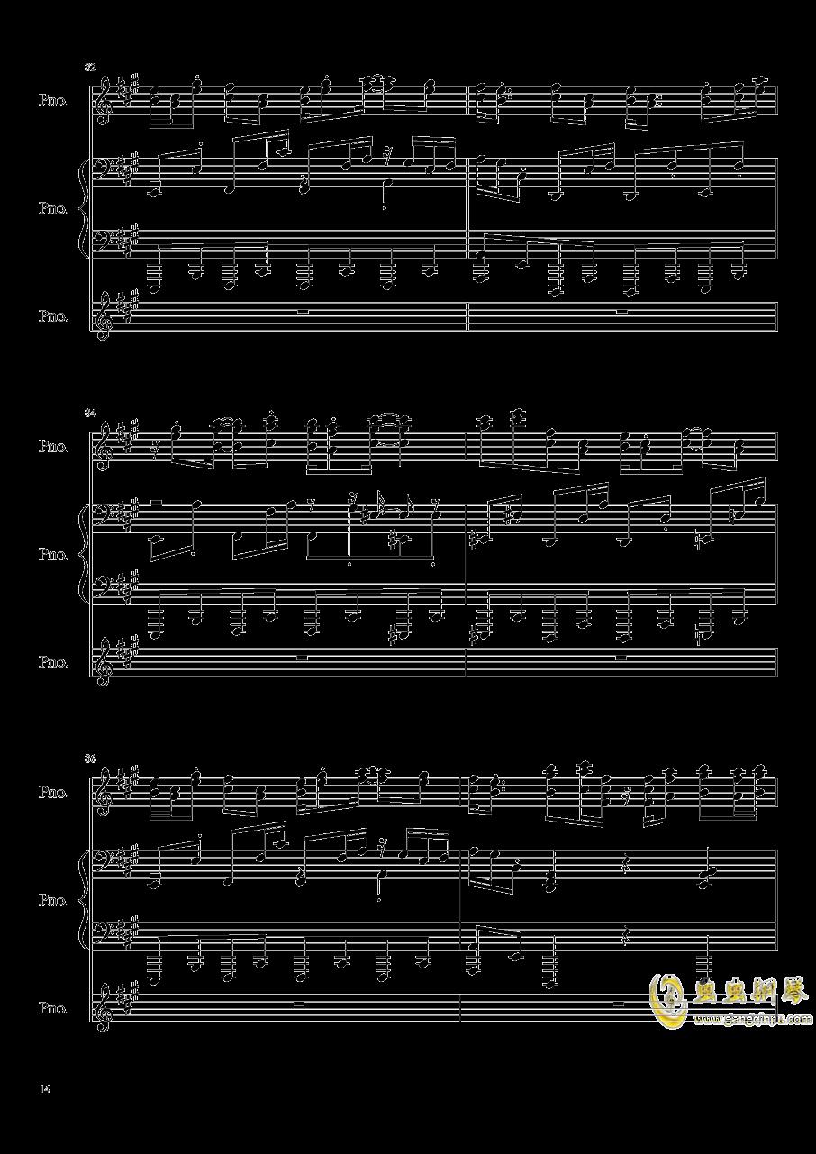 【东方project/�|方peoject】天真无邪的二人博物志钢琴谱 第14页
