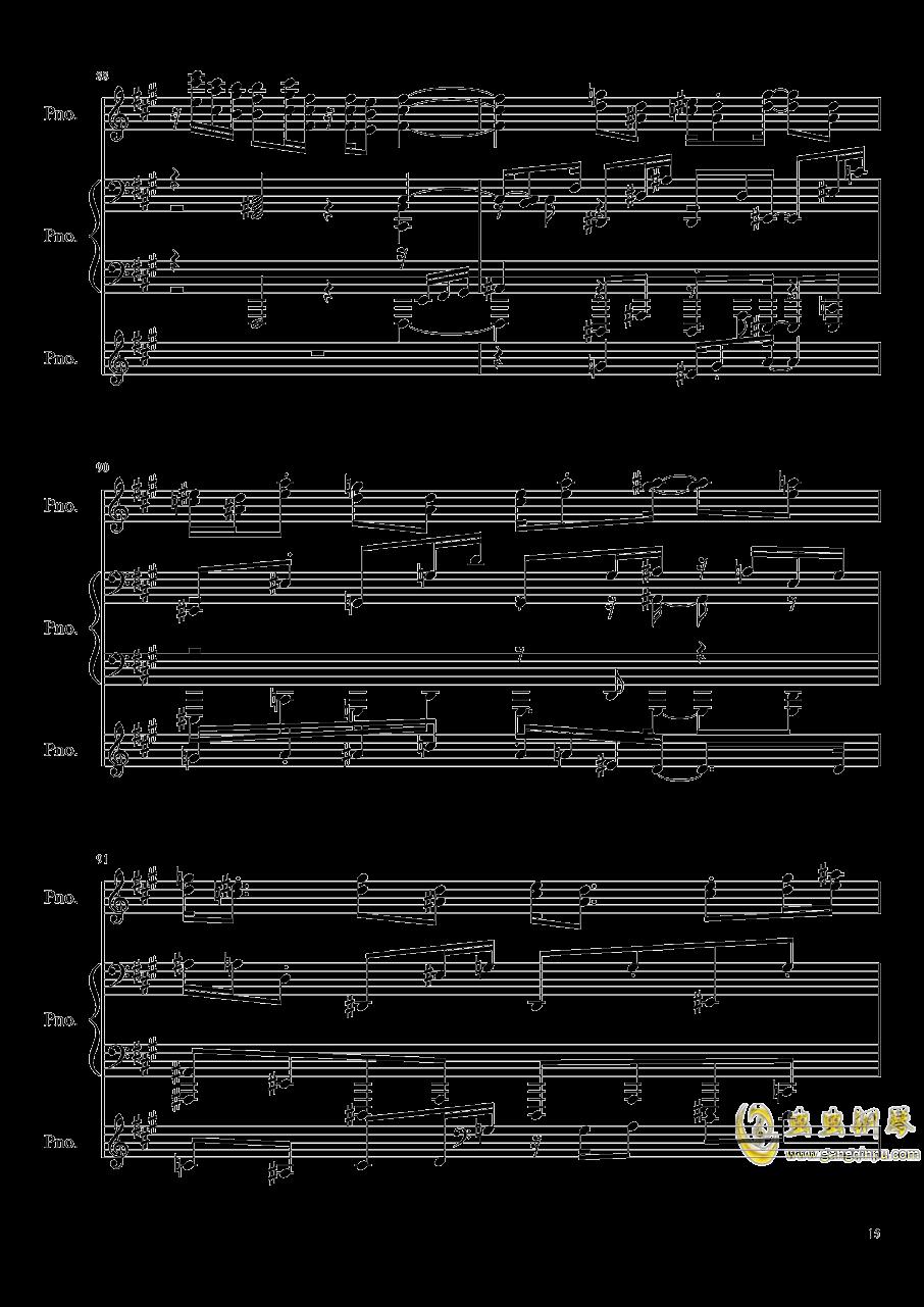【东方project/�|方peoject】天真无邪的二人博物志钢琴谱 第15页