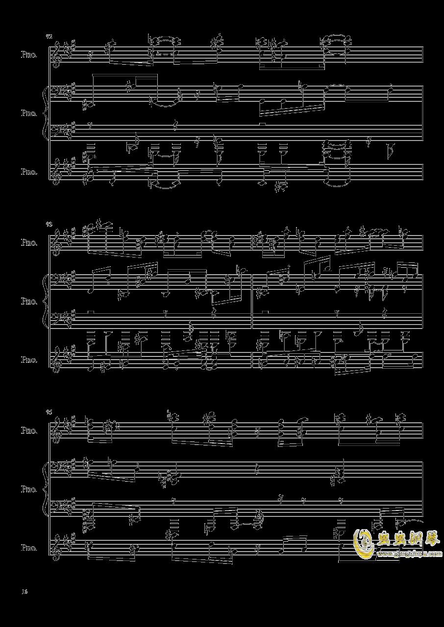 【东方project/�|方peoject】天真无邪的二人博物志钢琴谱 第16页