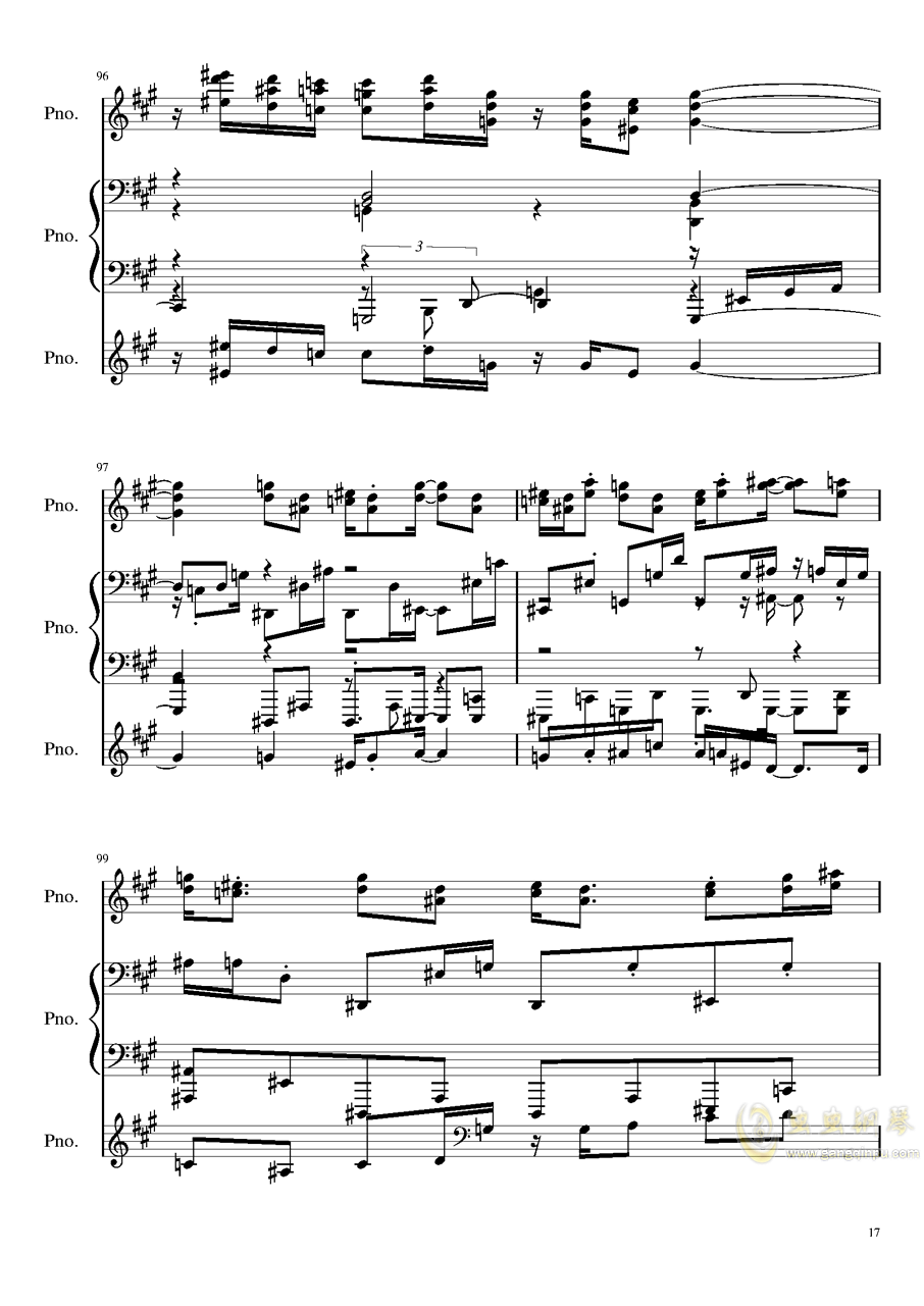 【东方project/�|方peoject】天真无邪的二人博物志钢琴谱 第17页