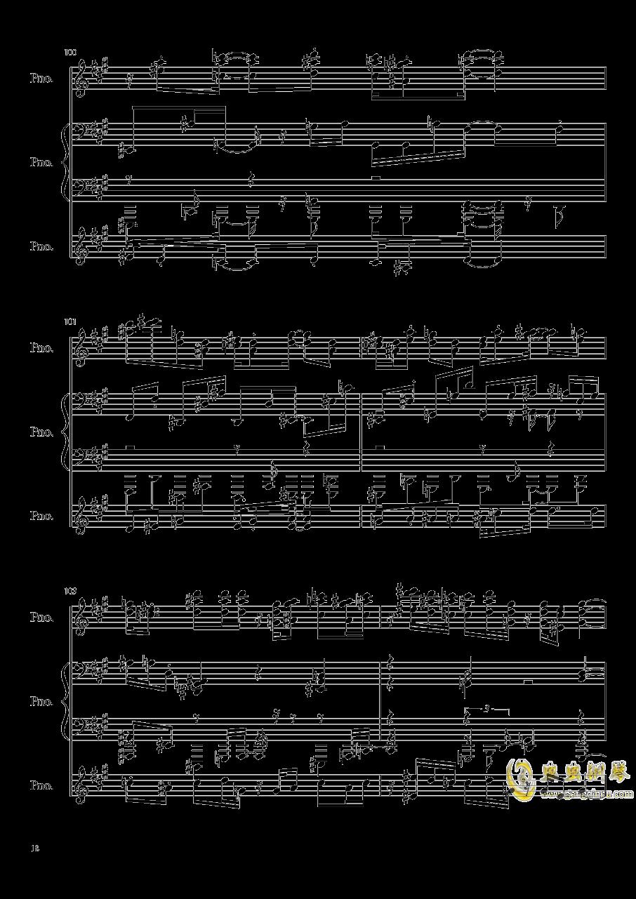 【东方project/�|方peoject】天真无邪的二人博物志钢琴谱 第18页