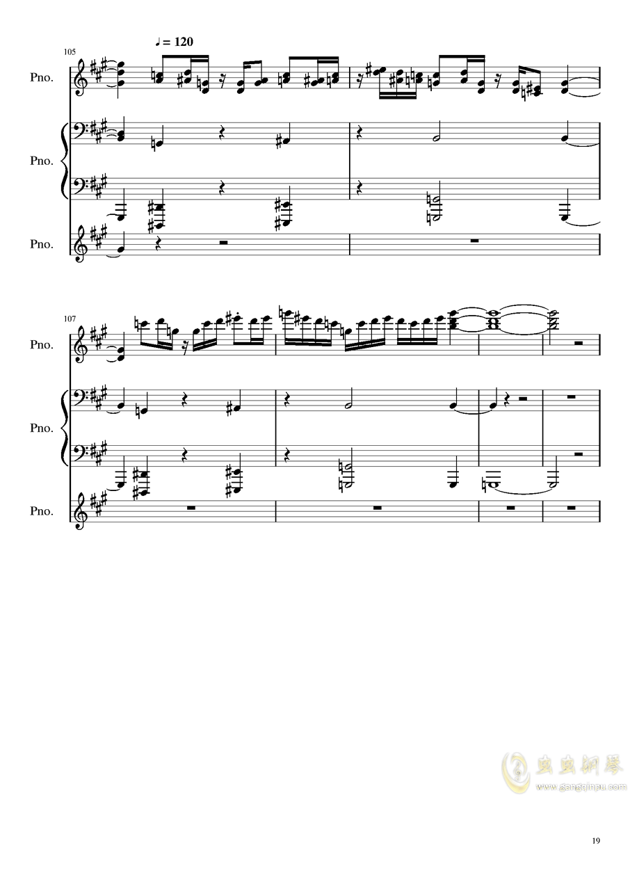 【东方project/�|方peoject】天真无邪的二人博物志钢琴谱 第19页
