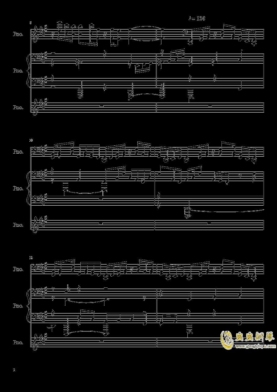 【东方project/�|方peoject】天真无邪的二人博物志钢琴谱 第2页