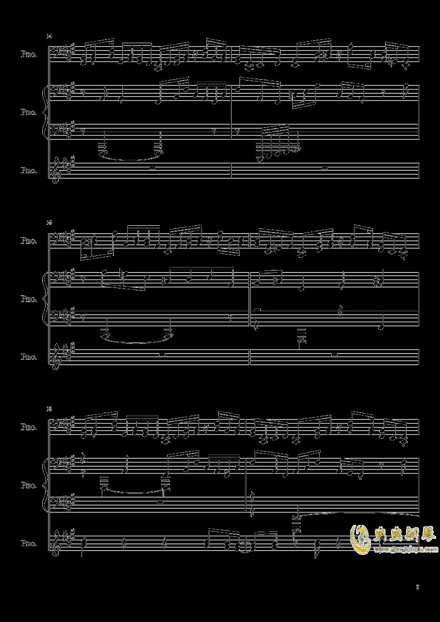 【东方project/�|方peoject】天真无邪的二人博物志钢琴谱 第3页