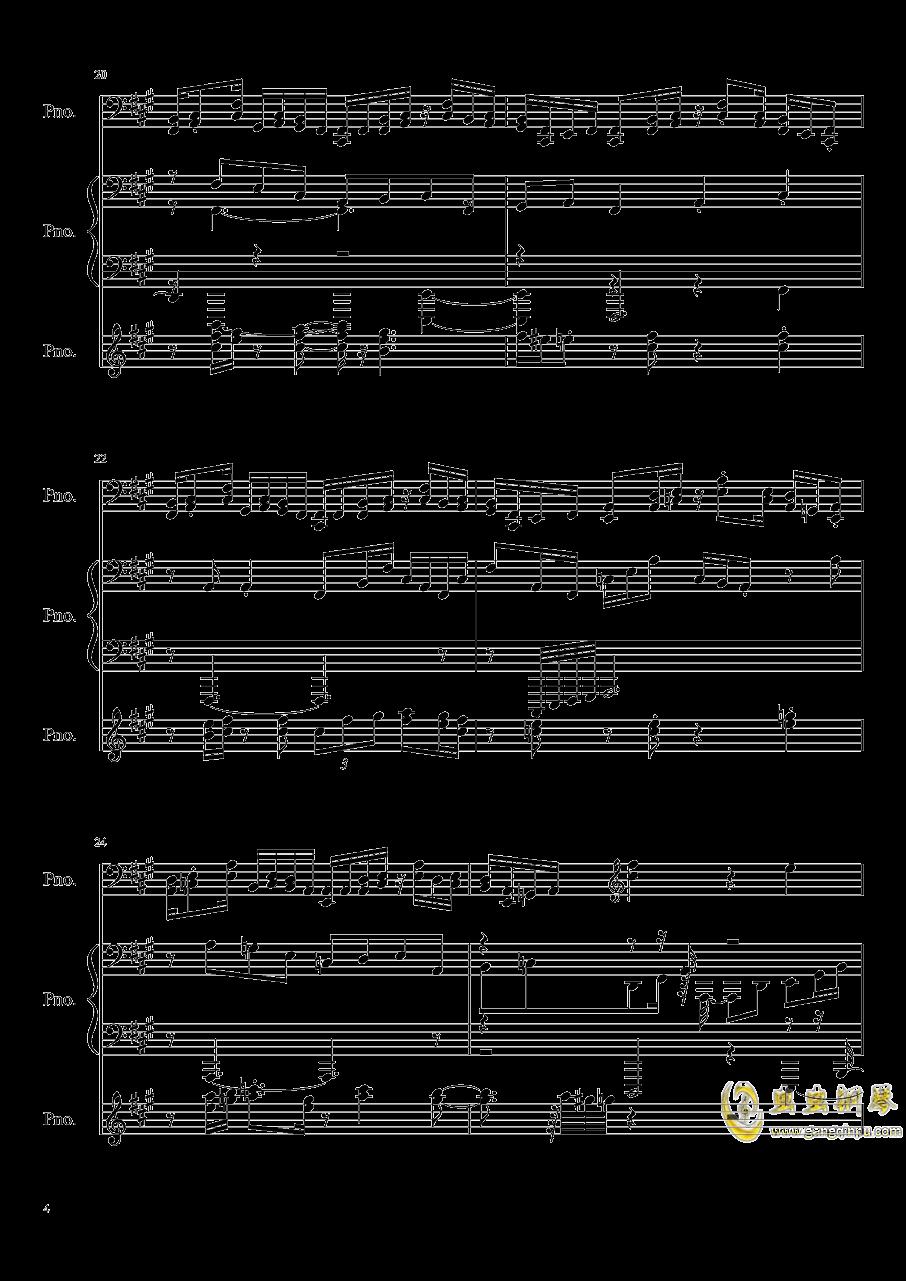 【东方project/�|方peoject】天真无邪的二人博物志钢琴谱 第4页