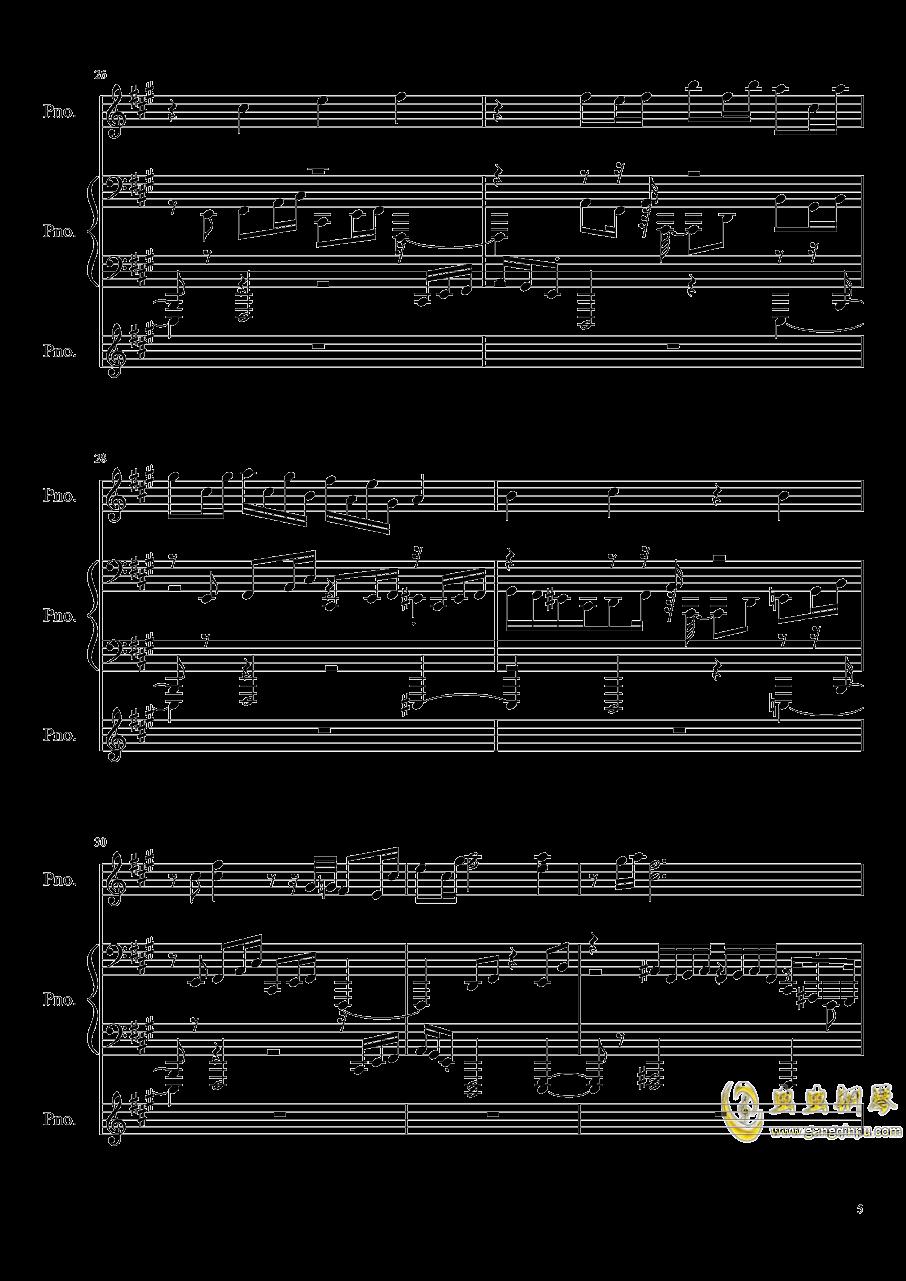 【东方project/�|方peoject】天真无邪的二人博物志钢琴谱 第5页