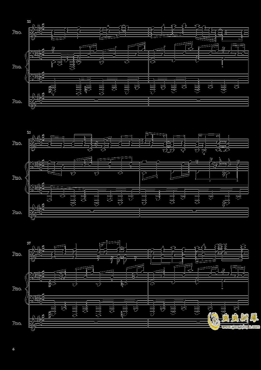 【东方project/�|方peoject】天真无邪的二人博物志钢琴谱 第6页