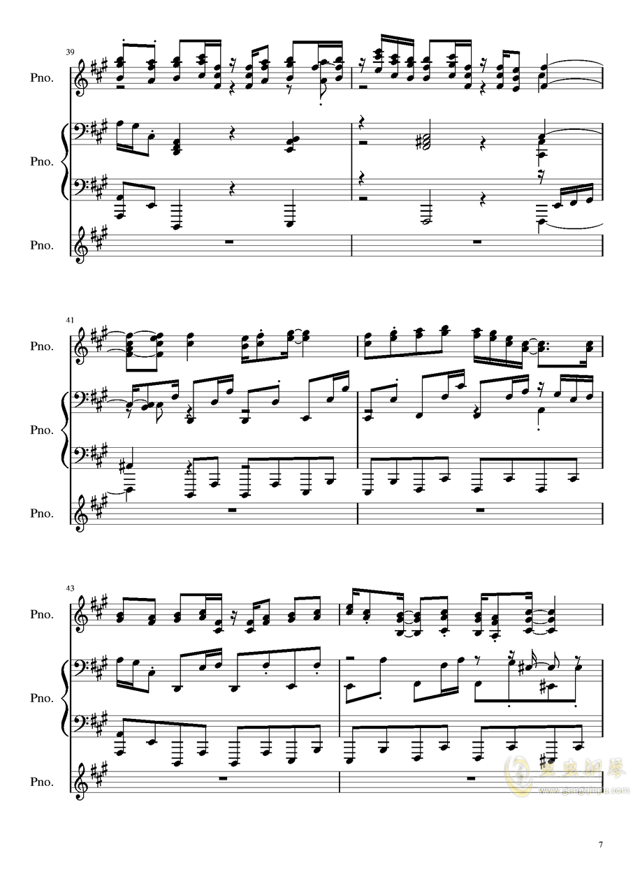 【东方project/�|方peoject】天真无邪的二人博物志钢琴谱 第7页