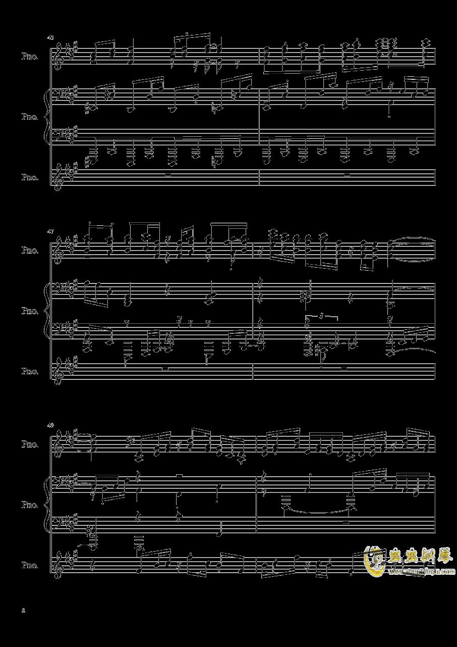 【东方project/�|方peoject】天真无邪的二人博物志钢琴谱 第8页