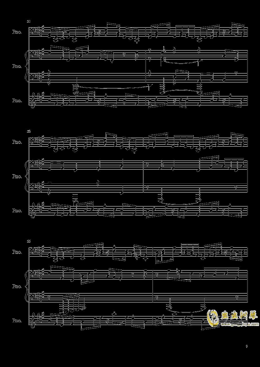 【东方project/�|方peoject】天真无邪的二人博物志钢琴谱 第9页