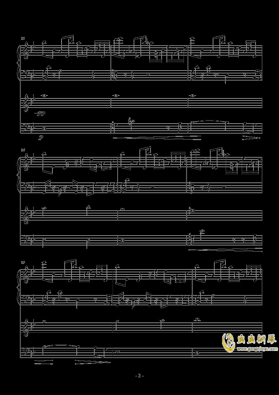 《蓝宇》-雪钢琴谱 第2页