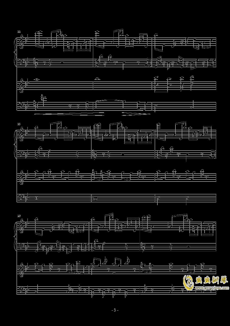《蓝宇》-雪钢琴谱 第3页