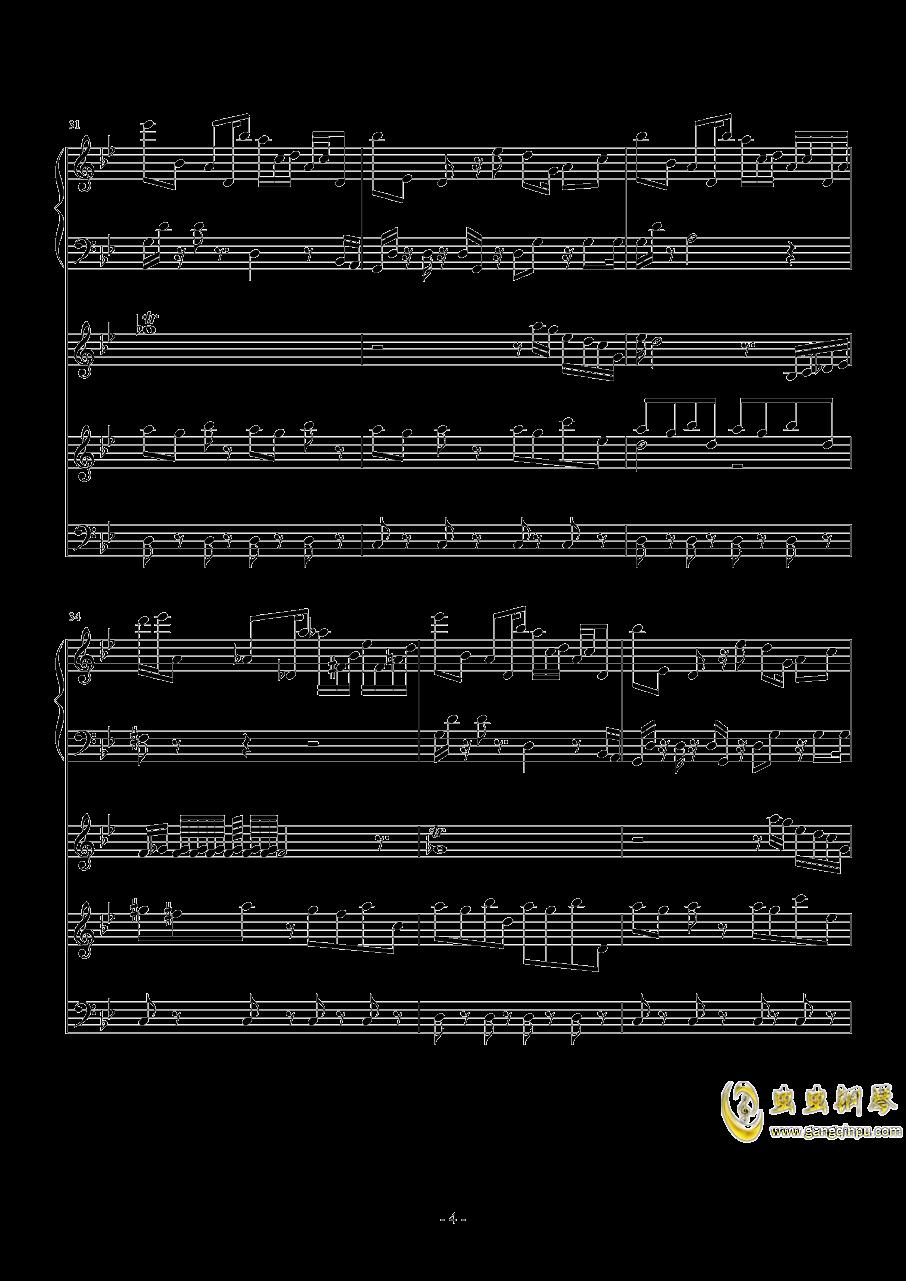 《蓝宇》-雪钢琴谱 第4页