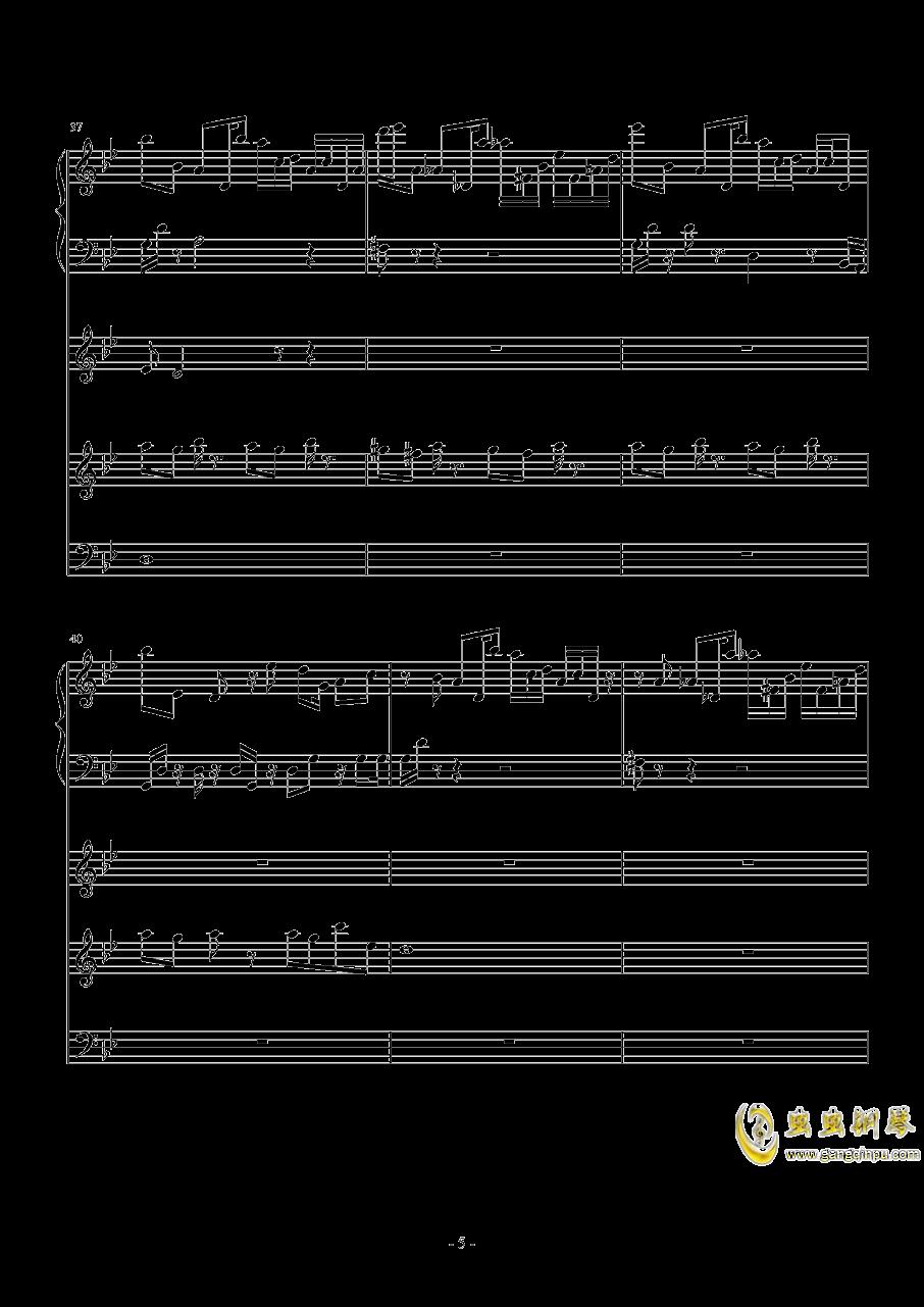 《蓝宇》-雪钢琴谱 第5页