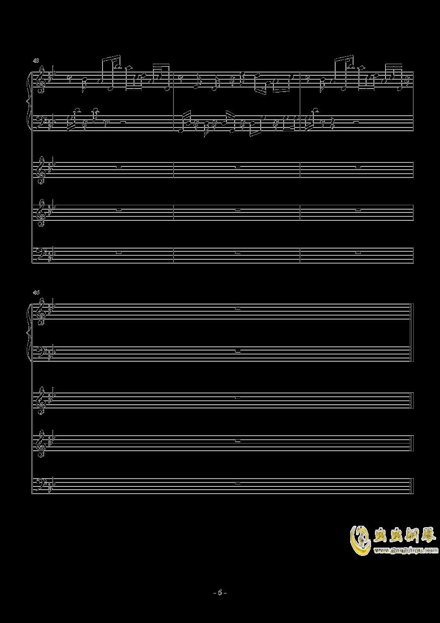 《蓝宇》-雪钢琴谱 第6页