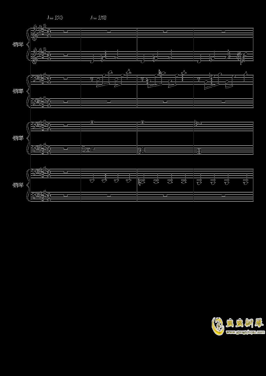 【东方project/�|方project】钢琴谱 第1页