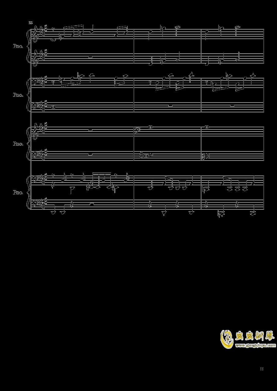 【东方project/�|方project】钢琴谱 第11页