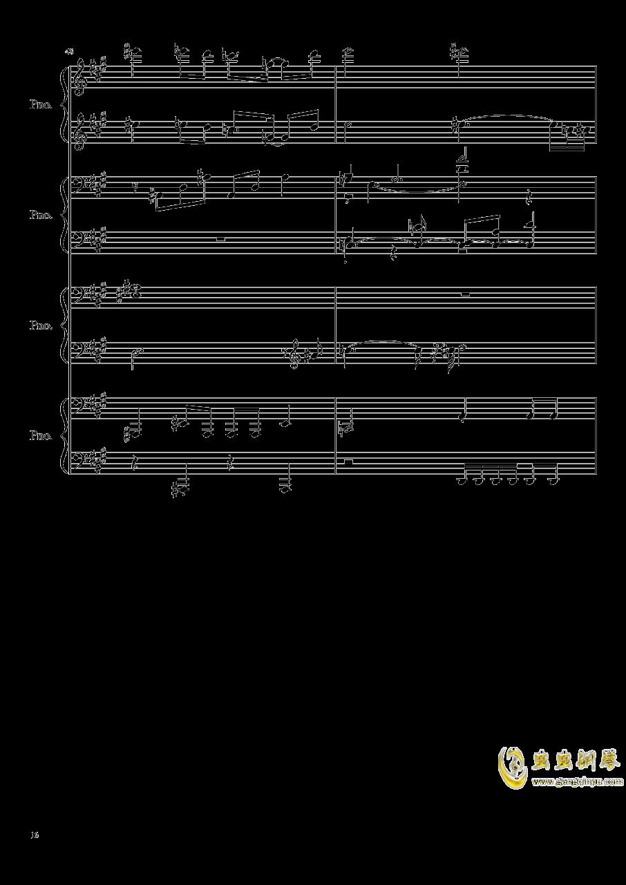 【东方project/�|方project】钢琴谱 第16页