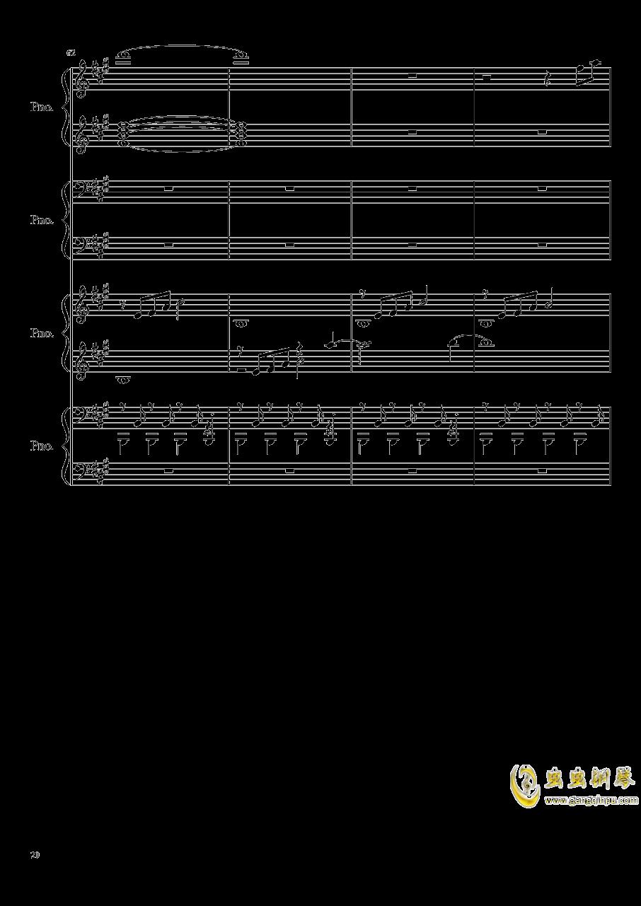 【东方project/�|方project】钢琴谱 第20页