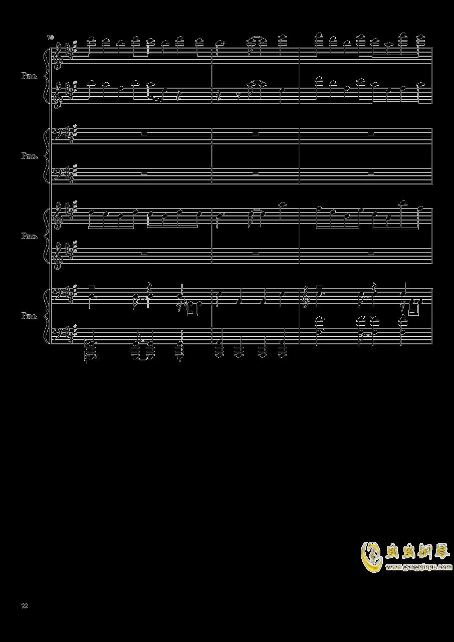 【东方project/�|方project】钢琴谱 第22页