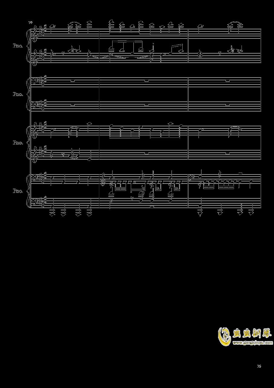 【东方project/�|方project】钢琴谱 第25页