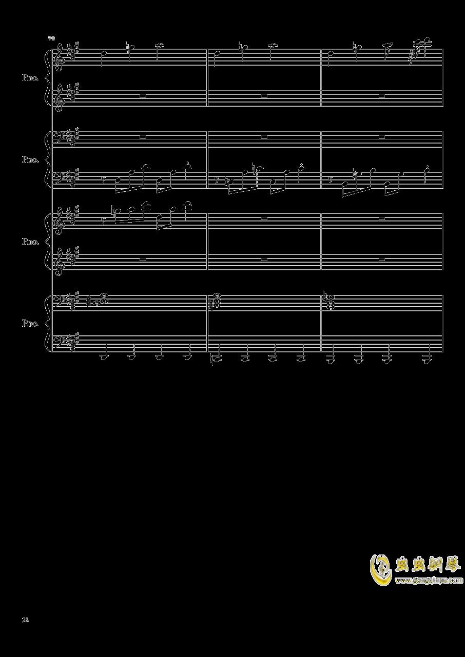 【东方project/�|方project】钢琴谱 第28页