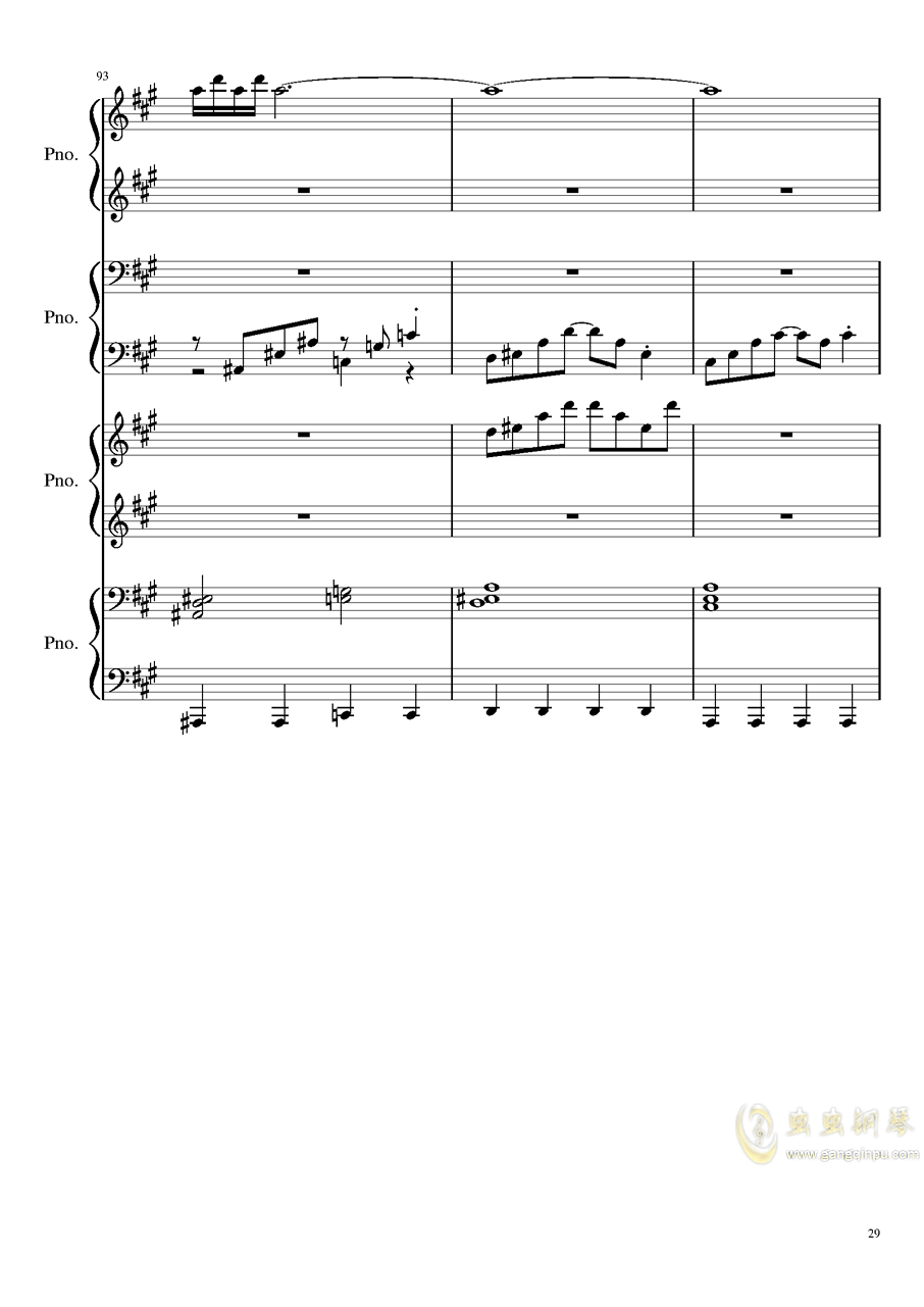 【东方project/�|方project】钢琴谱 第29页