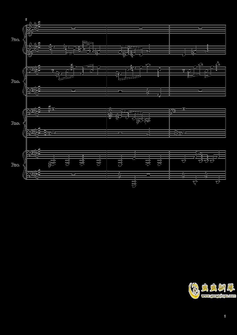 【东方project/�|方project】钢琴谱 第3页