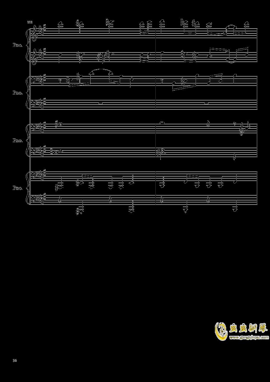 【东方project/�|方project】钢琴谱 第36页