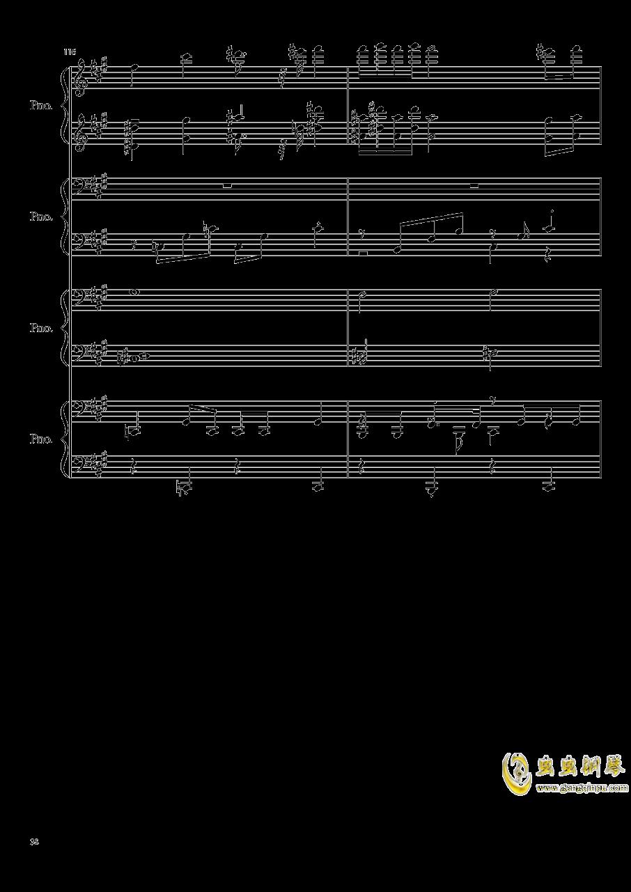 【东方project/�|方project】钢琴谱 第38页