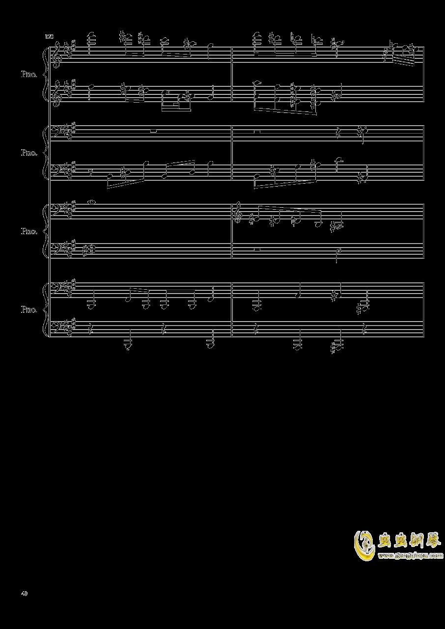 【东方project/�|方project】钢琴谱 第40页