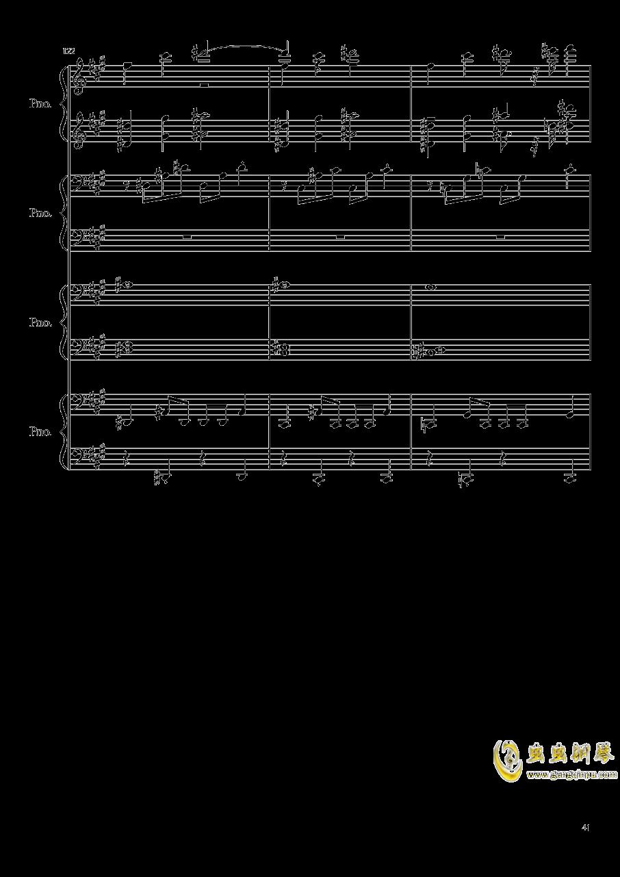【东方project/�|方project】钢琴谱 第41页
