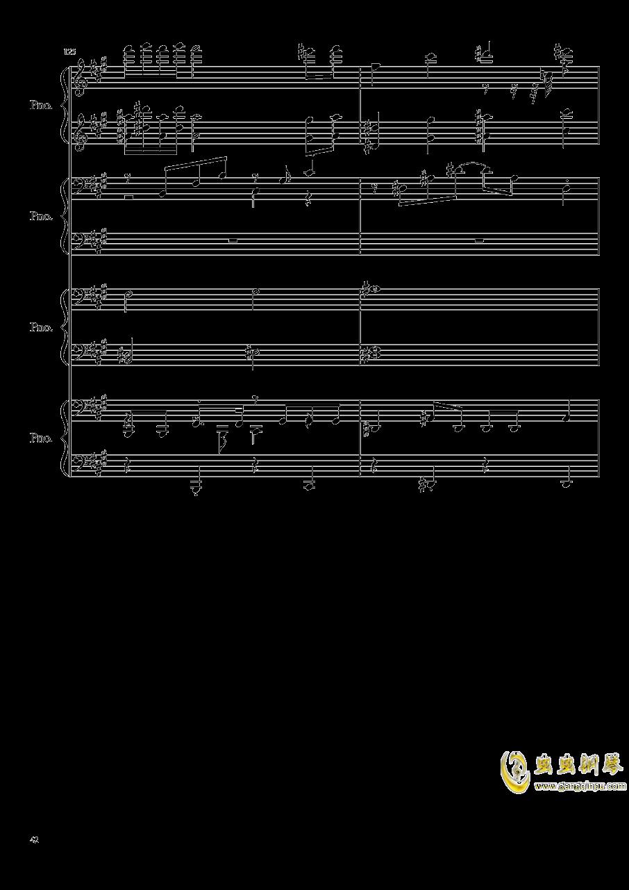 【东方project/�|方project】钢琴谱 第42页