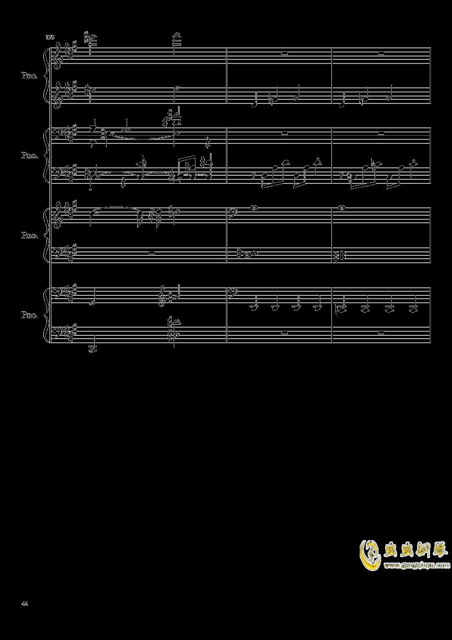 【东方project/�|方project】钢琴谱 第44页
