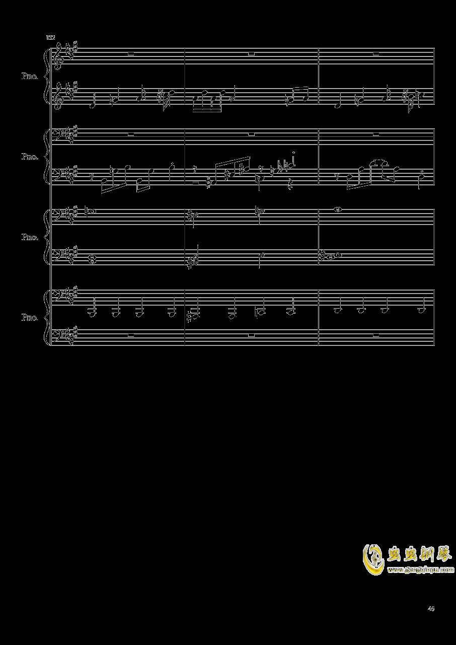 【东方project/�|方project】钢琴谱 第45页