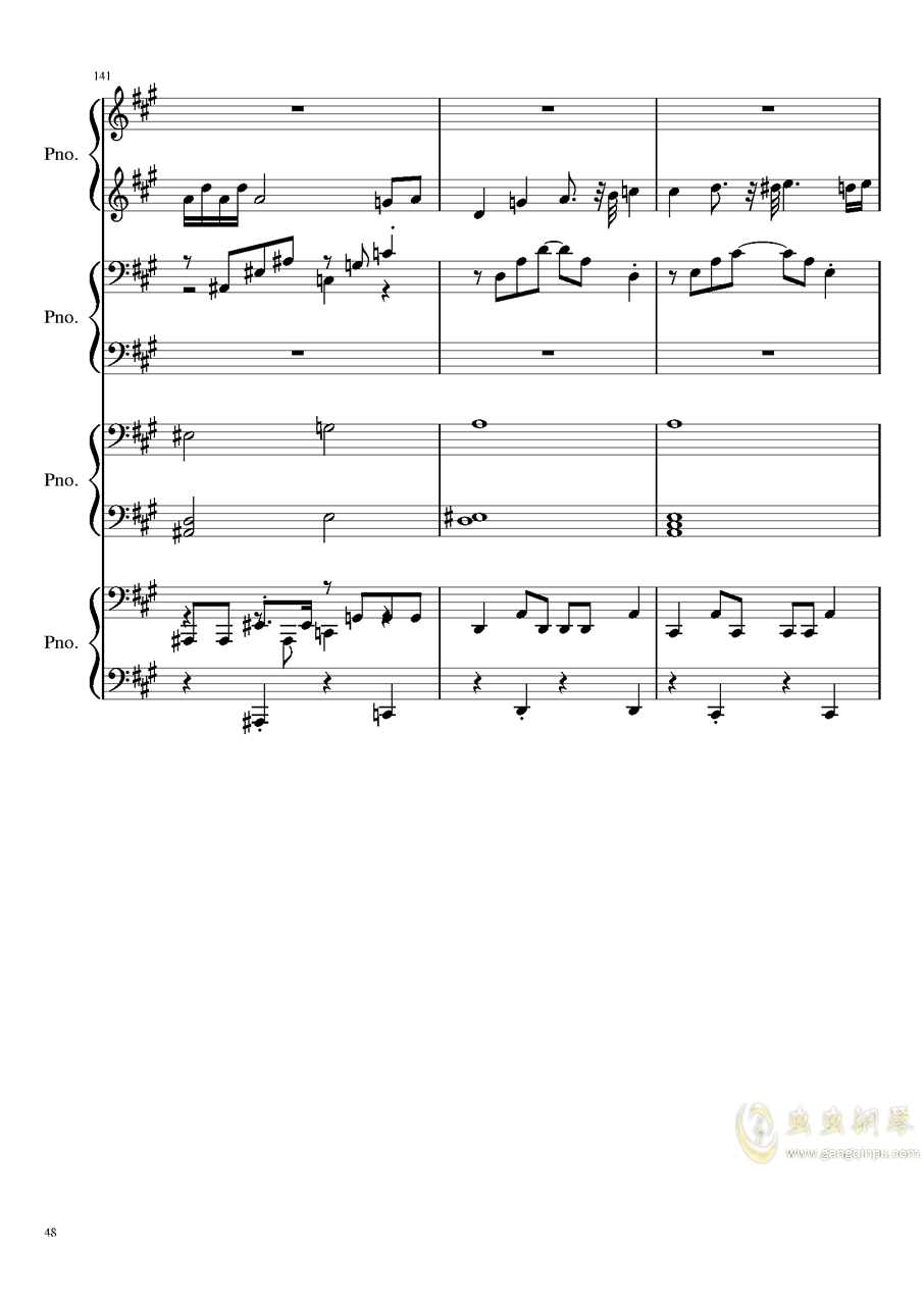 【东方project/�|方project】钢琴谱 第48页