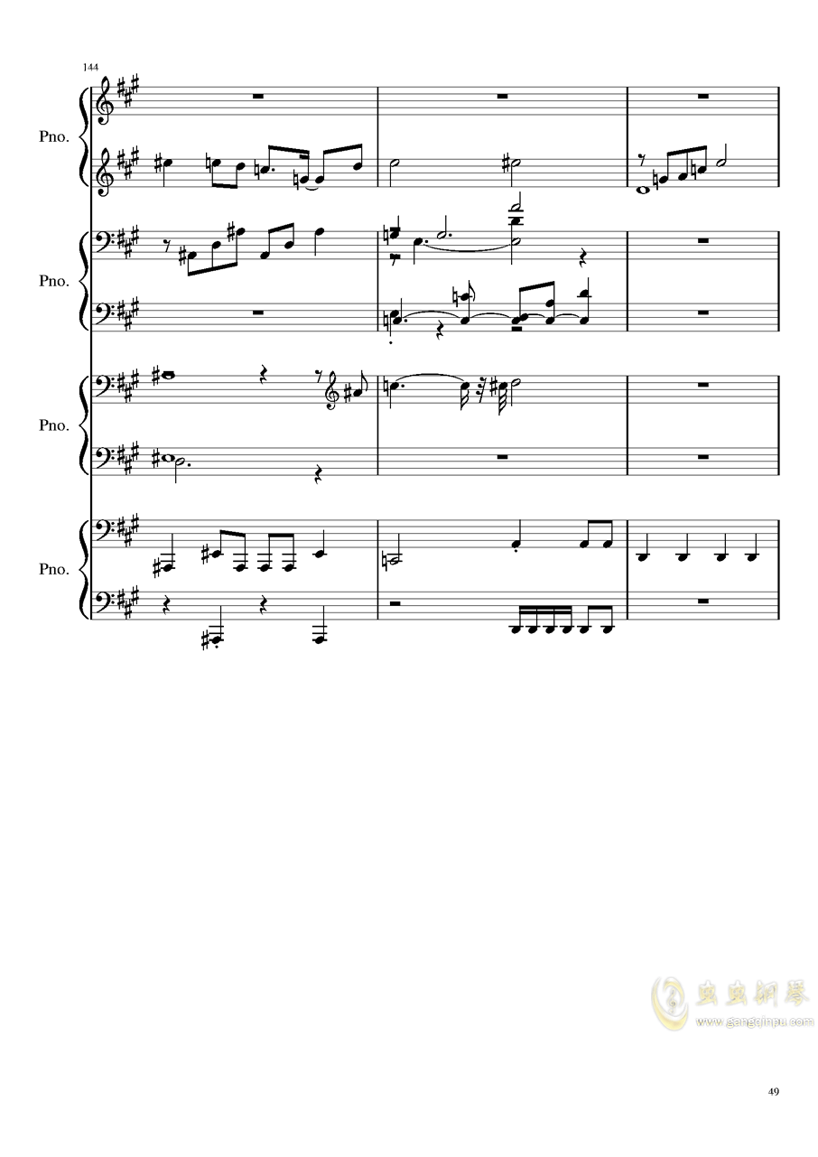 【东方project/�|方project】钢琴谱 第49页