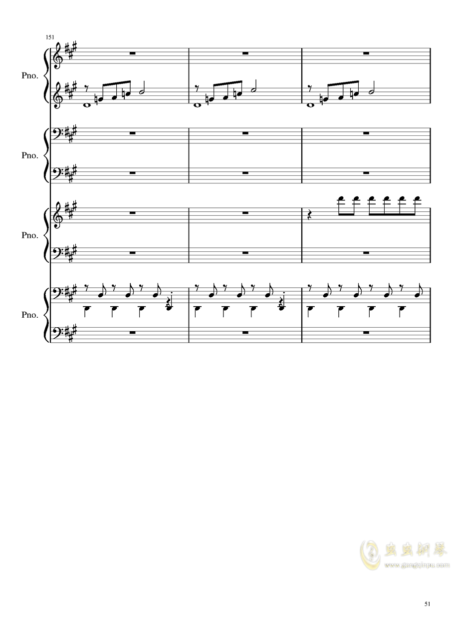 【东方project/�|方project】钢琴谱 第51页