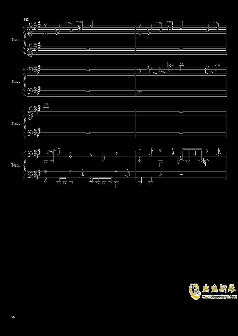 【东方project/�|方project】钢琴谱 第54页
