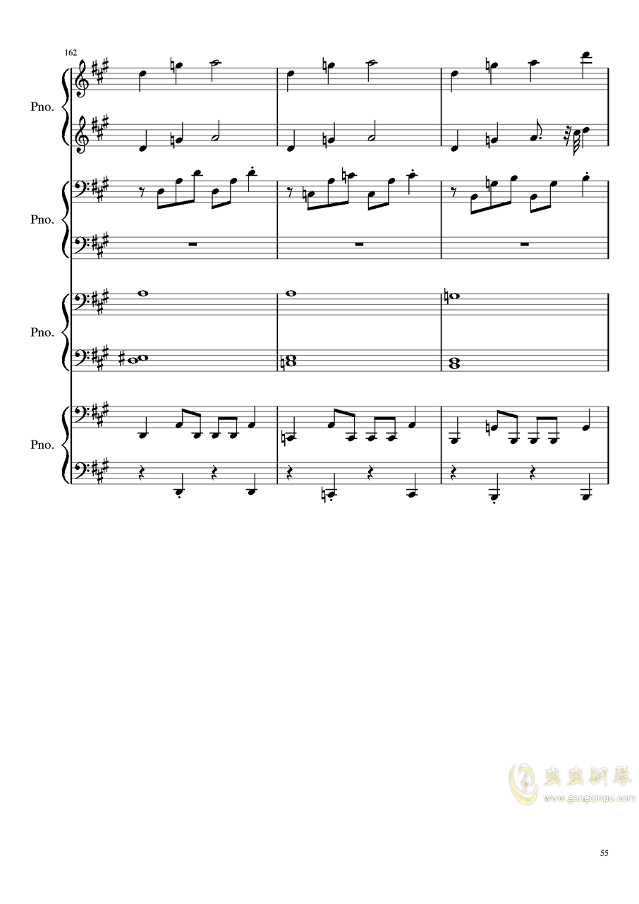 【东方project/�|方project】钢琴谱 第55页