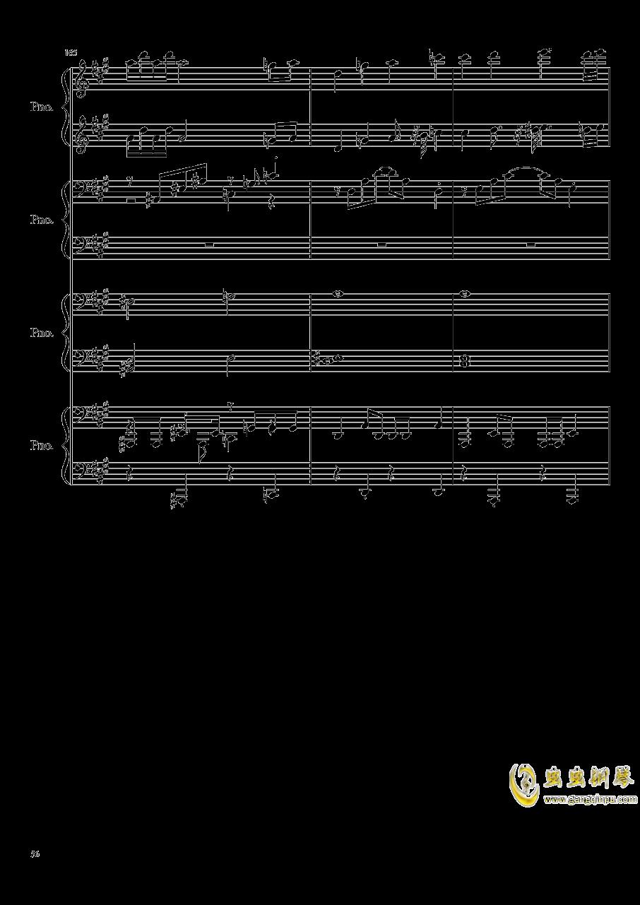 【东方project/�|方project】钢琴谱 第56页