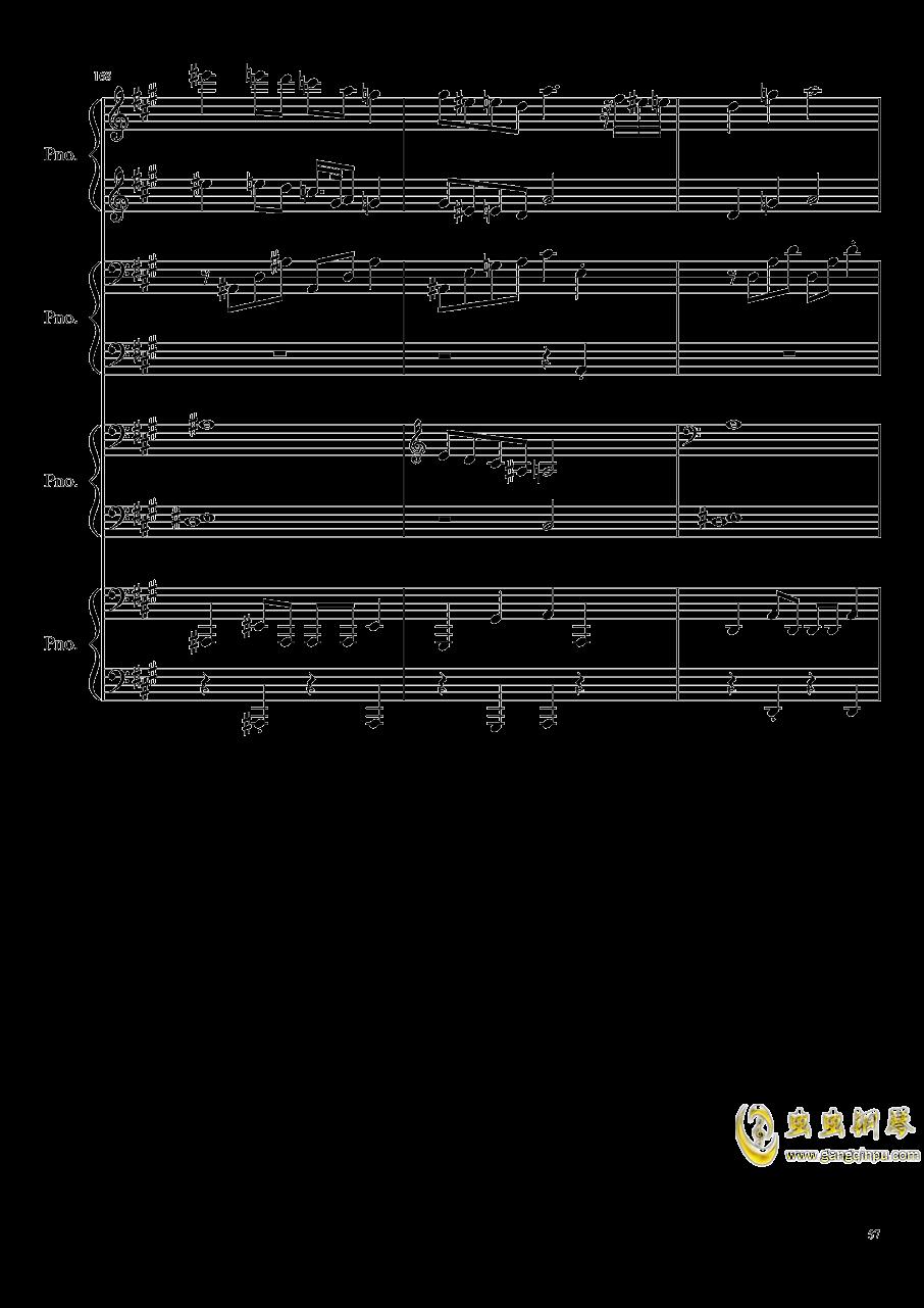 【东方project/�|方project】钢琴谱 第57页