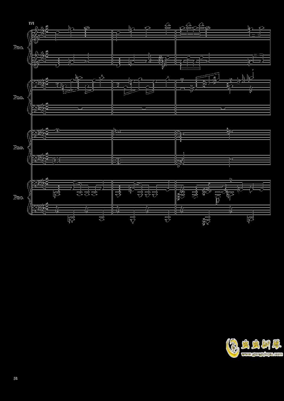 【东方project/�|方project】钢琴谱 第58页