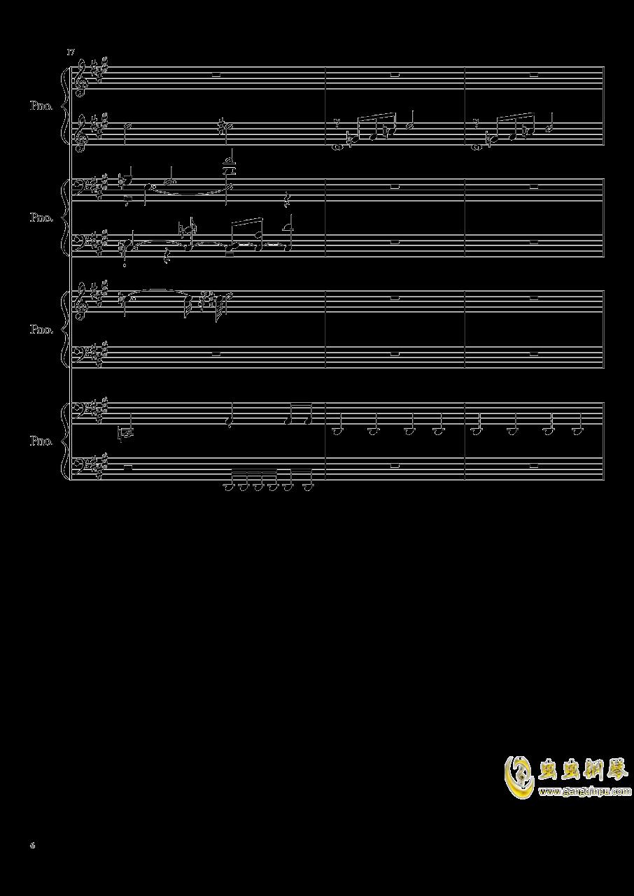 【东方project/�|方project】钢琴谱 第6页