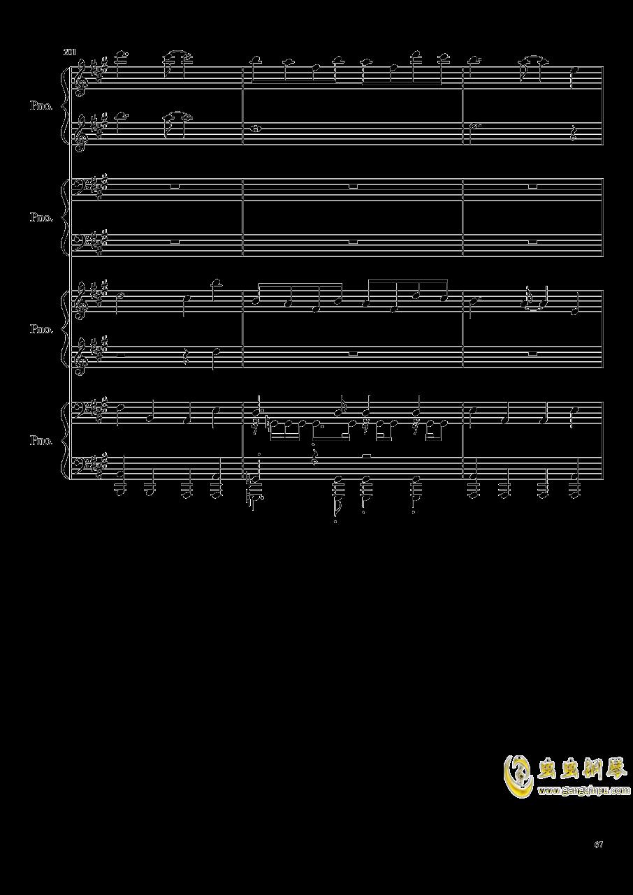 【东方project/�|方project】钢琴谱 第67页