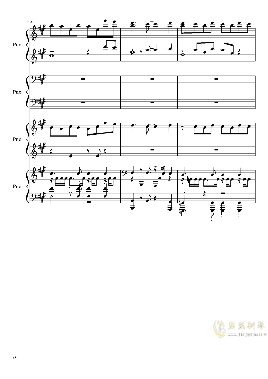 【东方project/�|方project】钢琴谱 第68页
