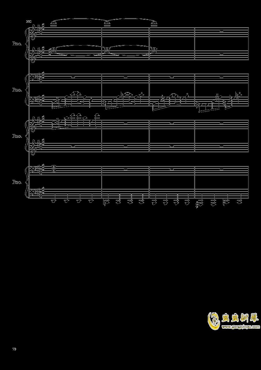 【东方project/�|方project】钢琴谱 第70页