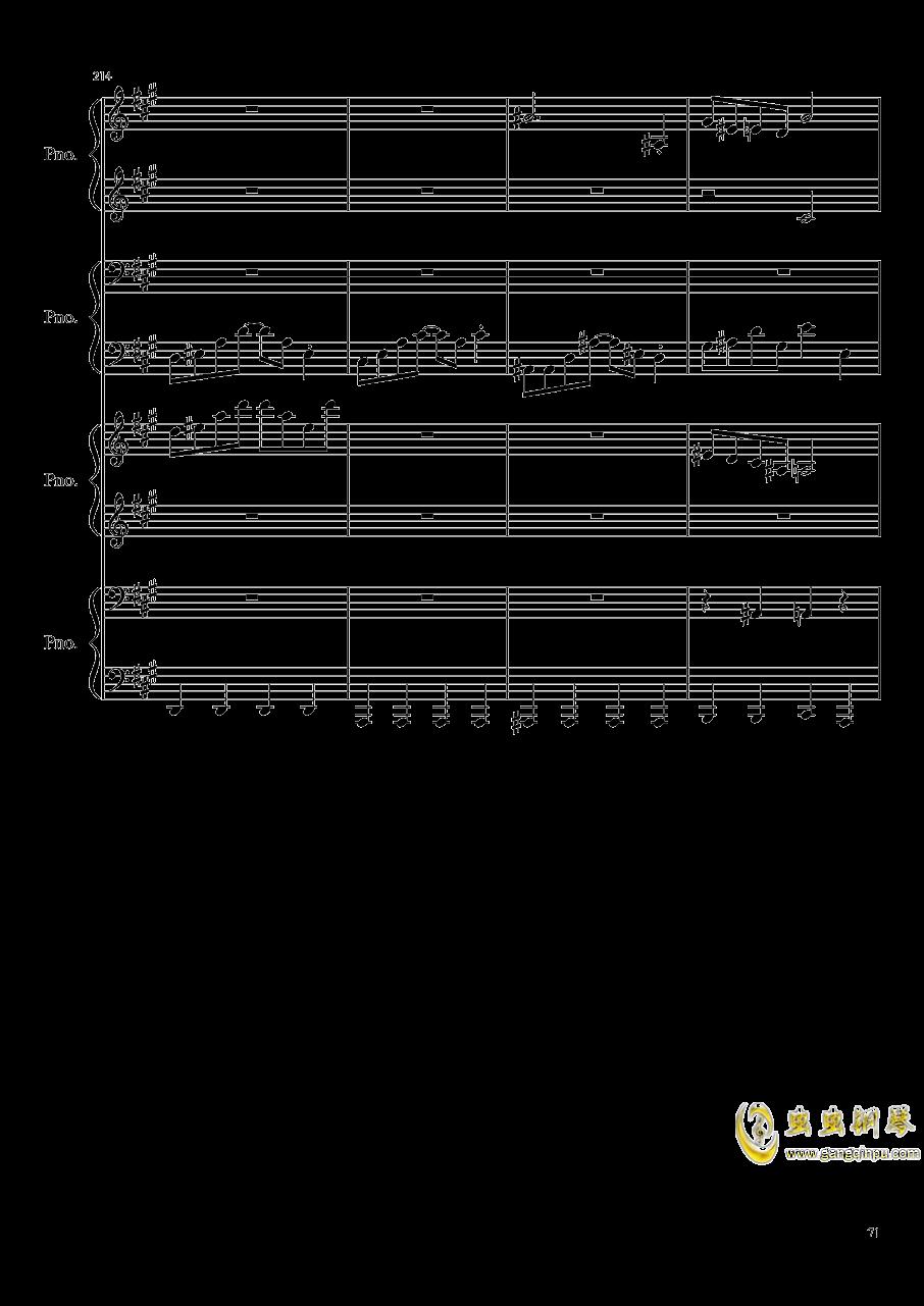 【东方project/�|方project】钢琴谱 第71页
