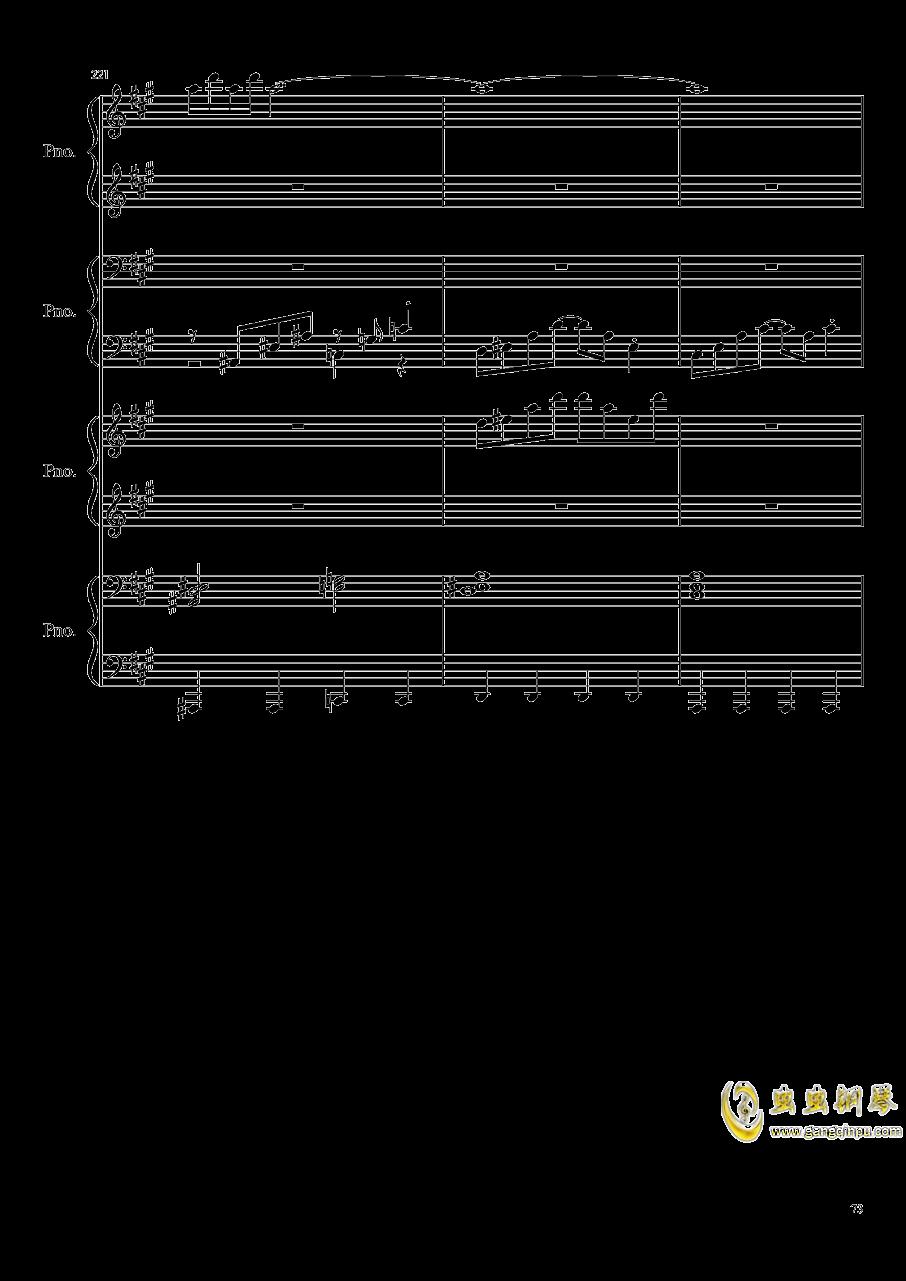【东方project/�|方project】钢琴谱 第73页
